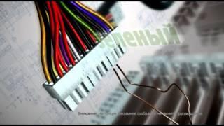 Ремонт компьютеров в Ангарске(Мы предоставляем услуги скорой компьютерной помощи по Ангарску и Иркутску. Cервисное и абонентское обслужи..., 2013-04-29T02:41:55.000Z)