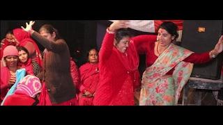 Typical Bhajan hamro ko chha ra ll हाम्रो को छ र ll By Abiral films