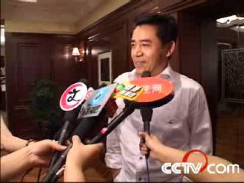 陈宝国热烈祝贺中国导演工会成立 - 电视剧导演委员会成立仪式