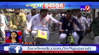 Top News Stories From Gujarat: 20/10/2018- Tv9