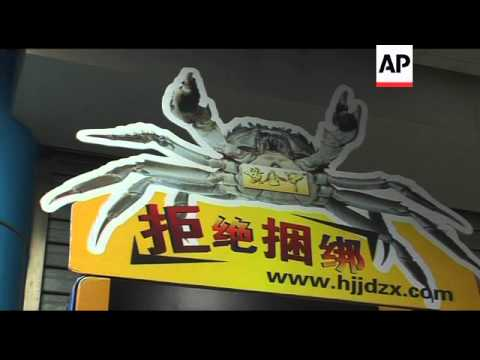 Live Crabs Sold In Vending Machines