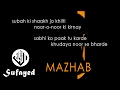 Alif: Mazhab | Lyrics Video