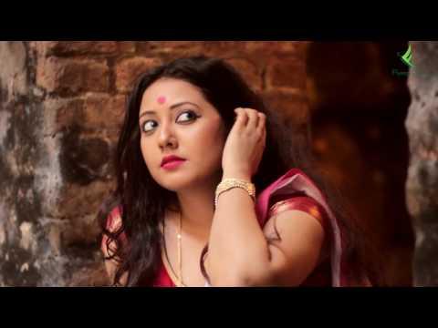 Aayat | Aamar Bhitor Bahire | Rahul Tanmoy N Subhro