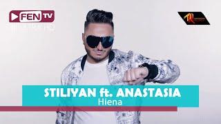 Stiliyan Feat. Anastasia Hiena СТИЛИЯН feat. АНАСТАСИЯ - Хиена.mp3