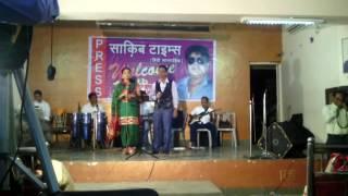 Sakib Times Press Award Live Stage Perform