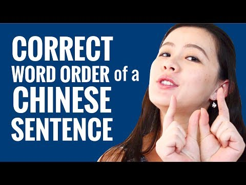 Ask a Chinese Teacher - What is the Correct Word Order of a Chinese Sentence?