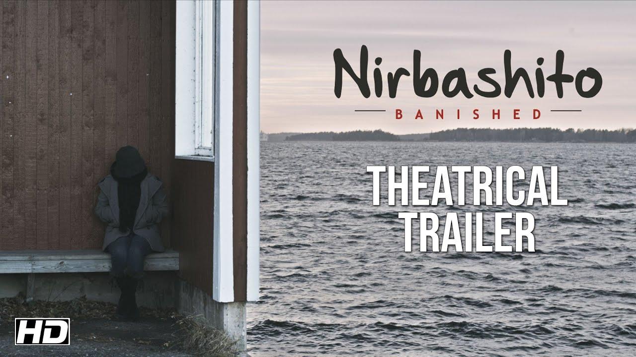 Theatrical Trailer   Nirbashito   Churni Ganguly   Raima Sen   Kaushik Ganguly   SVF