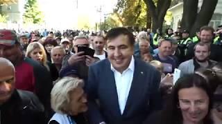 Киевляне очень рады возвращению Саакашвили