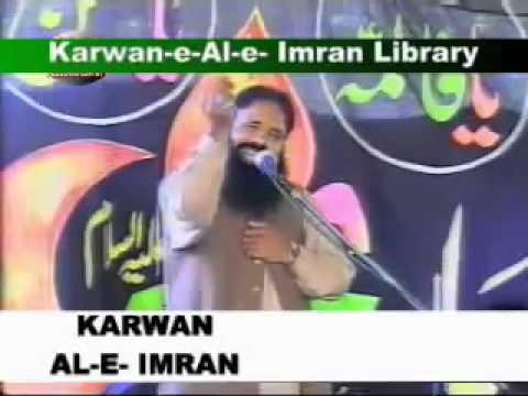 Famous Pakistani Sunni Alim Convert to Shia islam (Qari Sakhawat Hussain )
