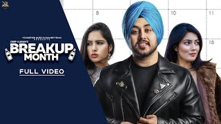 Breakup Month Deep Karan Free MP3 Song Download 320 Kbps
