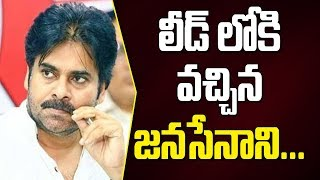 Exclusive - Pawan Kalyan Came Into Lead Position In Bhimavaram For ...