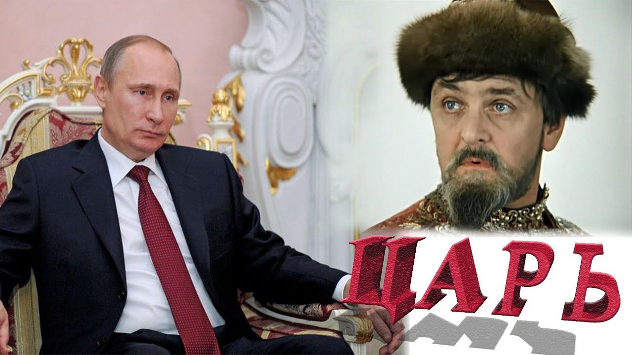 Приколы 2020 прикольное видео про Путина новинка - YouTube