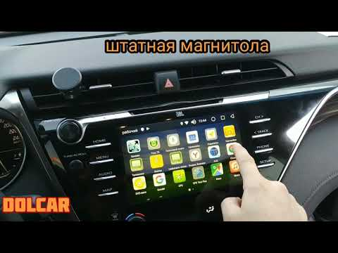 Android система на штатную магнитолу Camry V70