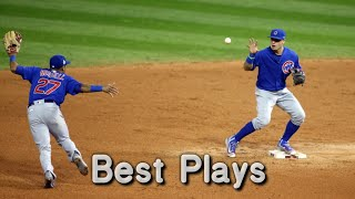 MLB  Best Plays of June 2019