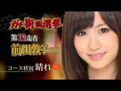 Akb48 Popularity Contest 4 4