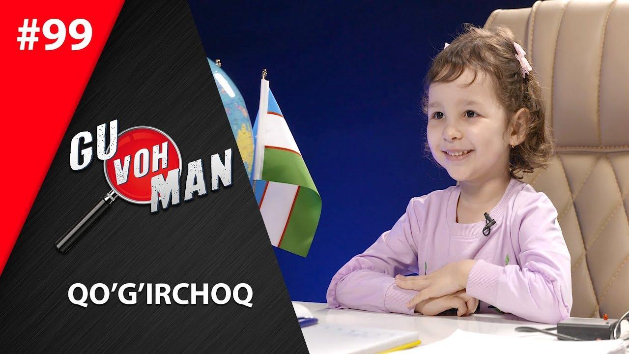 Guvohman 99-son QO'G'IRCHOQ  (13.04.2019)