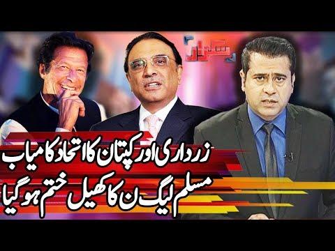 Takrar With Imran Khan - 12 March 2018 - Express News