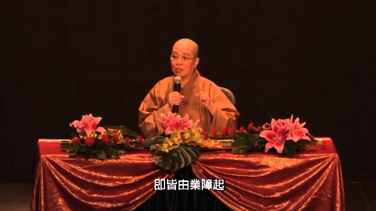 向衍陽法師問病——精華片段(1) - YouTube
