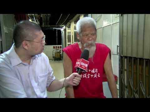 622专访香港抗议人士古思尧先生
