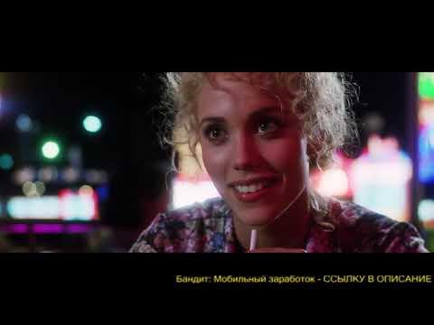 Шоугелз (1995)