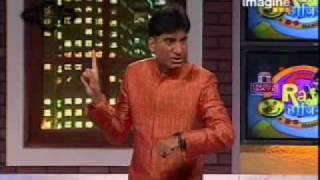 Poetic Raju Hazir Ho 2 Jan Part 2