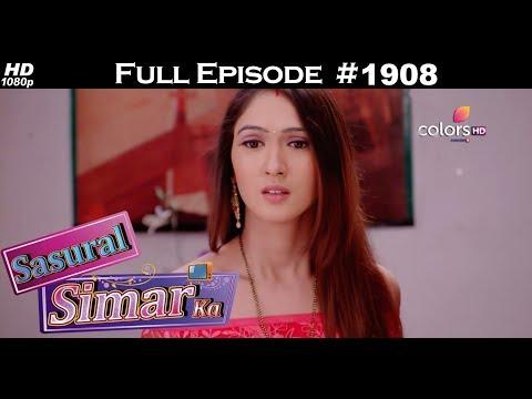 Sasural Simar Ka - 10th August 2017 - ससुराल सिमर का - Full Episode