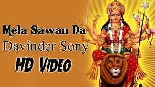 Davinder Sony - Mela Sawan Da - Navratri Special Bhajans - Mata Bhajans - Mata Sherawali Bhetein