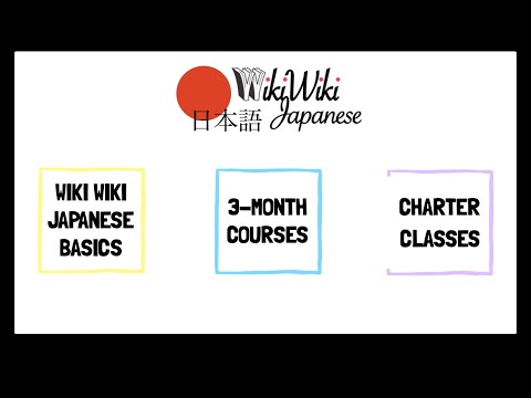 Welcome to Wiki Wiki Japanese