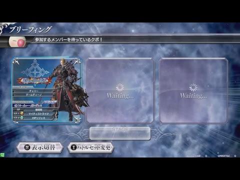 final fantasy iii apk obb download