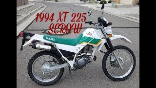 yAMAHA XT225 SEROW
