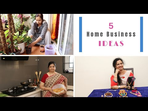 5 Home Business Ideas For Women (In Hindi) - 5 घर से बिजनेस