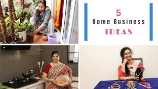 5 Home Business Ideas For Women (In Hindi) - 5 घर से बिजनेस करने के आइडियास