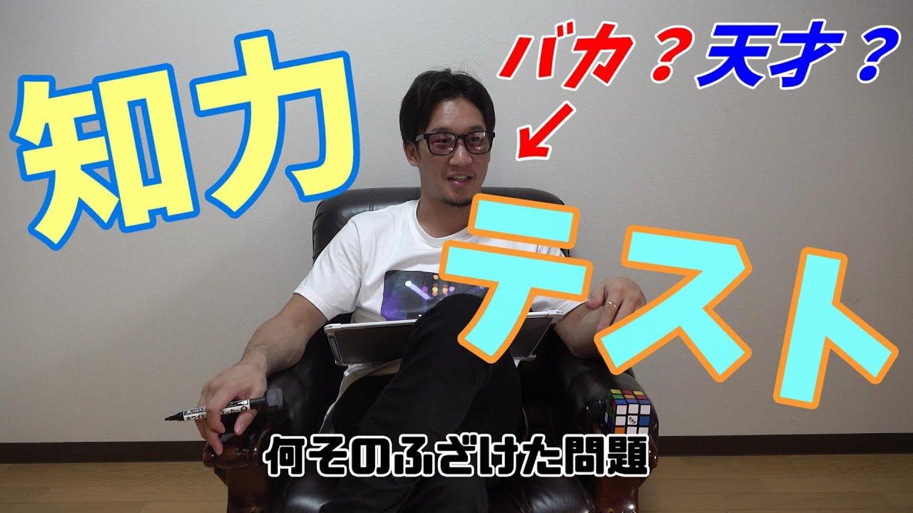 先生 朝倉 未来 しくじり