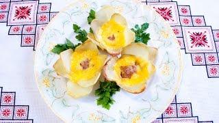 ГОРЯЧИЕ ЗАКУСКИ Картофельные цветочки с фаршем Картопляні квіточки з фаршем