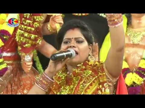 Poonam Sharma व Chhotu Raj Bhojpuriya का लाईव देवीगीत (2018) | माई के पुजनवा