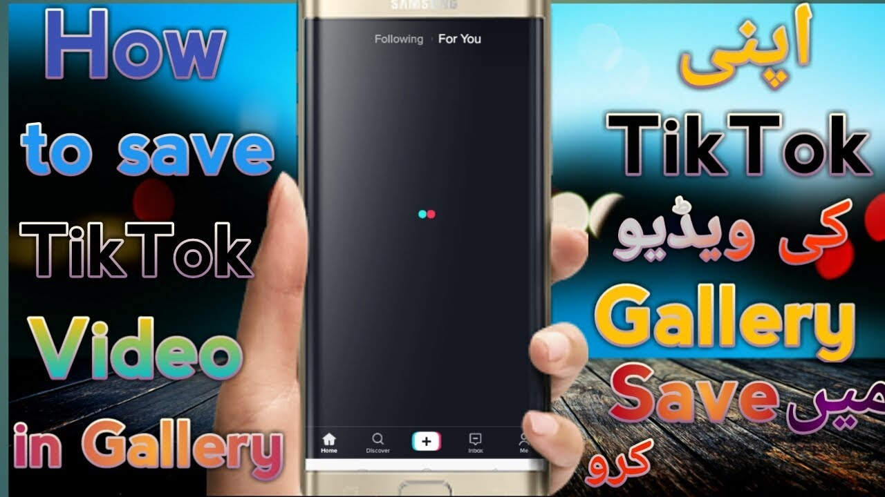image How to save download TikTok Musically videos in Gallery Without Posting 2019 urdu/hindi