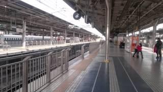 新大阪駅にて。