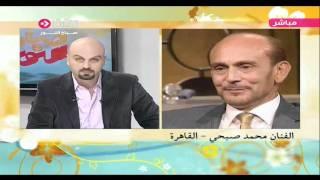 الفنان احمد صبحي - صباح النور