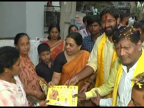 Visakhapatnam LOKSABHA Political Profile By DD News Andhra
