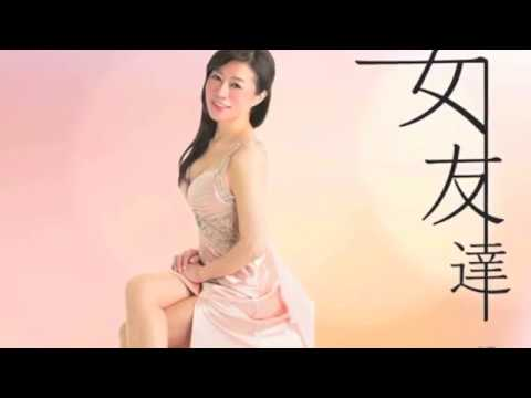 [新曲]   女友達/北山みつき cover Keizo