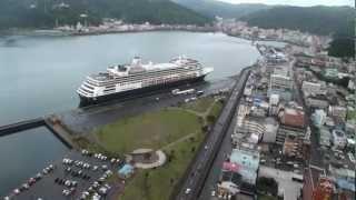 奄美市名瀬 ザーンダム上空からの映像