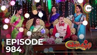 Sembaruthi | Ep - 984 | Sneak Peek | Shabana Shajahan | Priya Raman | Agni