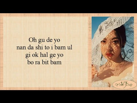 Sunmi (선미) - pporappippam (보라빛 밤) Easy Lyrics