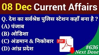Next Dose #636 | 8 December 2019 Current Affairs | Daily Current Affairs | Current Affairs In Hindi
