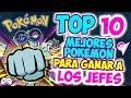 Pokemon GO – Top 10 Pokemon para derrotar a los JEFES de incursión [LioGames]