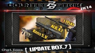cspb 2k14 อ พเดทแพทคร งท 7 update box 7