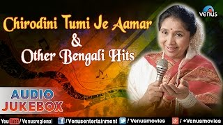 asha bhosle chirodini tumi je aamar other bengali hits audio jukebox