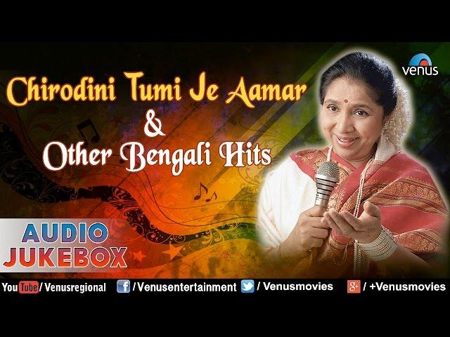 Asha Bhosle : Chirodini Tumi Je Aamar & Other Bengali Hits || Audio Jukebox