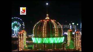 Mere Taj Ka Sandal - Ramzan Special Qawwali 2020 Baba Tajwale Ji Special - Abdul Rashid