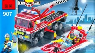 Обзор конструктора Enlighten BRICK 907 FIRE RESCUE. Пожарная тревога, бригада.Катер и перевозчик